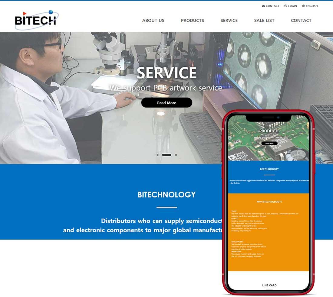 비아이테크 - 반응형 사이트