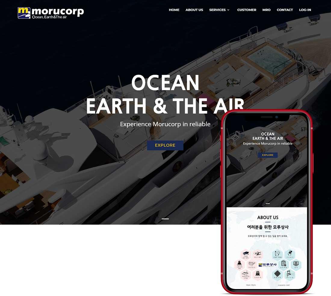 모루상사 - 반응형 사이트